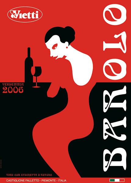 2006 海报