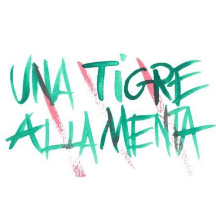 Una tigre alla menta